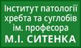 sytenko.org.ua